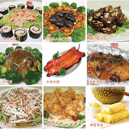 Chinese new year kian seng seafood reunion lunch or dinner forumfinder Image collections