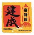 Kian Seng Seafood